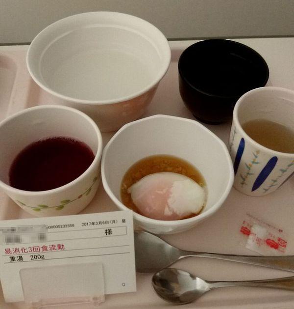 重湯(入院食)
