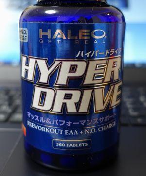 ハイパードライブV2