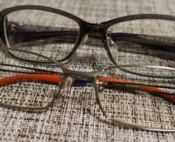眼鏡市場 i-ATHLETE (アイアスリート)