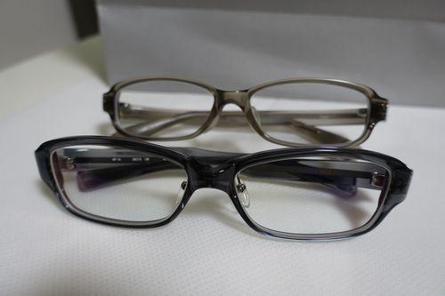999.9の遠近両用レンズの眼鏡