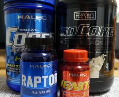 HALEO RAPTOR IGNITE